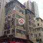 金華街25號 (25 Kam Wa Street) 東區金華街25號 - 搵地(OneDay)(4)