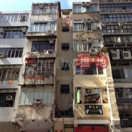 469-471 Shanghai Street|上海街469-471號