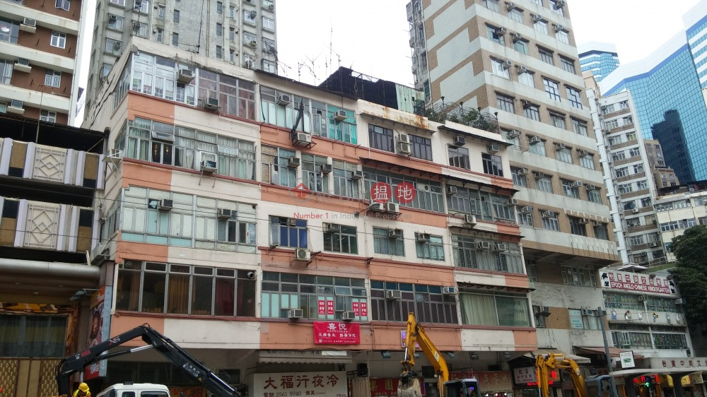 947 King\'s Road (947 King\'s Road) Quarry Bay|搵地(OneDay)(2)