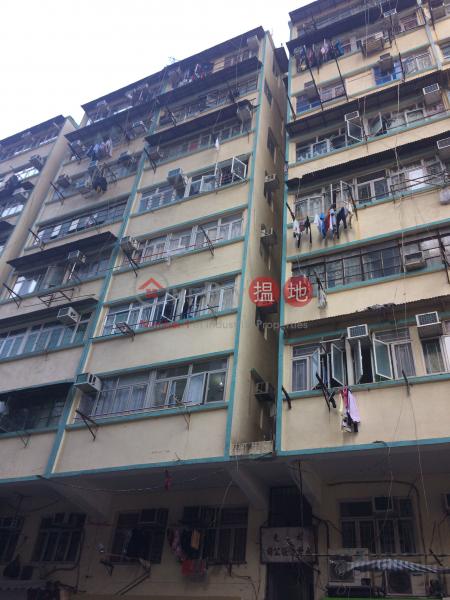 550 Fuk Wa Street (550 Fuk Wa Street) Cheung Sha Wan|搵地(OneDay)(1)