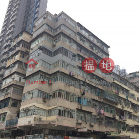 Fuk Wing Mansion,Sham Shui Po,