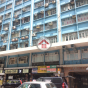 Ping Fai Industrial Building (Ping Fai Industrial Building) Cheung Sha WanUn Chau Street312-314號 - 搵地(OneDay)(4)