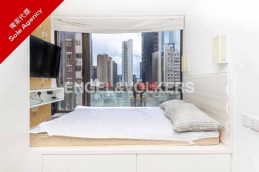 Property Search Hong Kong | OneDay | Residential, Sales Listings | 1 Bed Flat for Sale in Soho