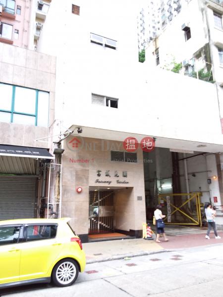 Fair Way Garden Block D (Fair Way Garden Block D) Mong Kok|搵地(OneDay)(2)