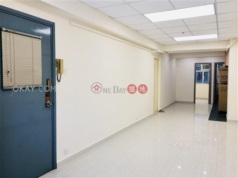 On Shun Mansion, Low, Residential, Sales Listings HK$ 12M