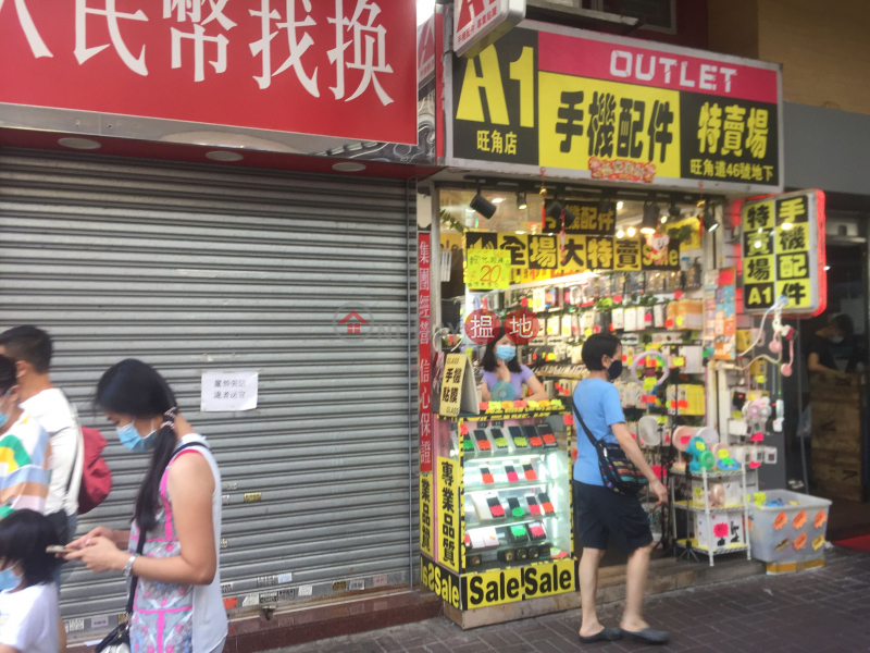 Chung Lee Building (Chung Lee Building) Mong Kok|搵地(OneDay)(1)