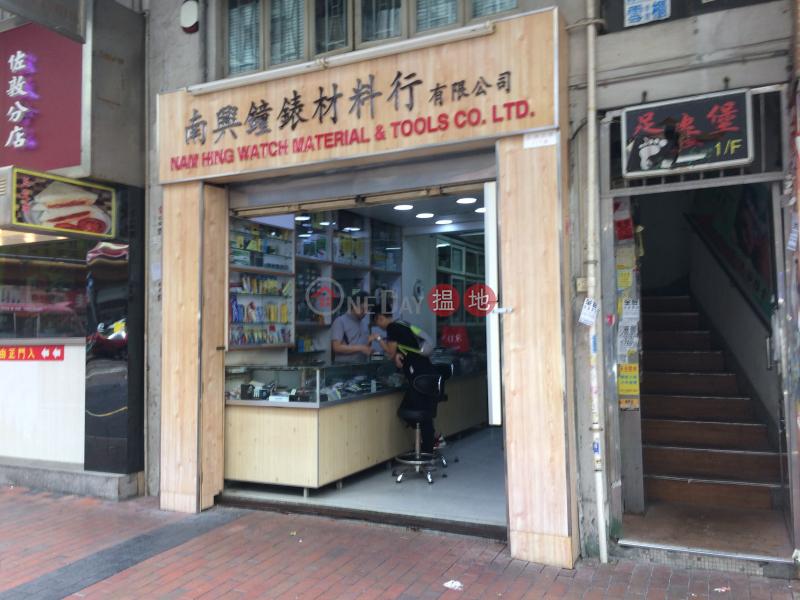 白加士街117號 (117 Parkes Street) 佐敦|搵地(OneDay)(4)