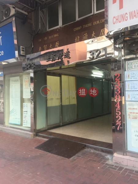 Yik Yin Building (Yik Yin Building) To Kwa Wan|搵地(OneDay)(3)