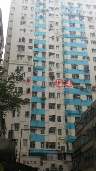 Majestic Apartments (Majestic Apartments) North Point|搵地(OneDay)(5)