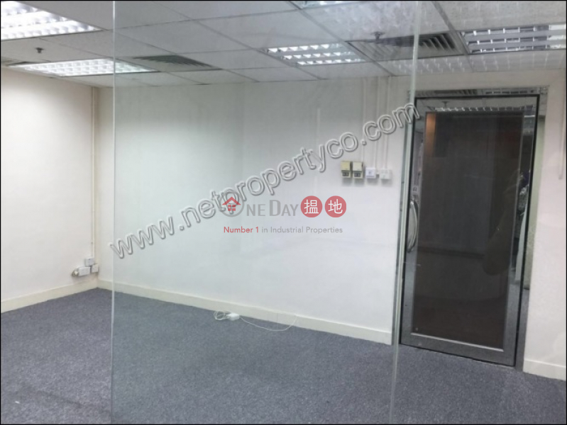 Property Search Hong Kong   OneDay   Office / Commercial Property, Rental Listings Office for Lease