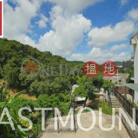 清水灣 Mang Kung Uk 孟公屋村屋出售-覆式連平台, 近坑口地鐵站 出售單位