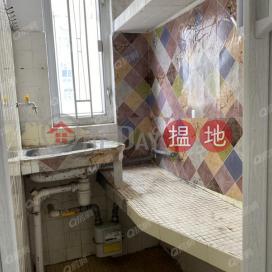 Golden Mansion   1 bedroom Flat for Sale