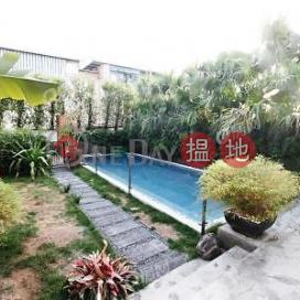 Man Sau San Village | 3 bedroom Flat for Sale