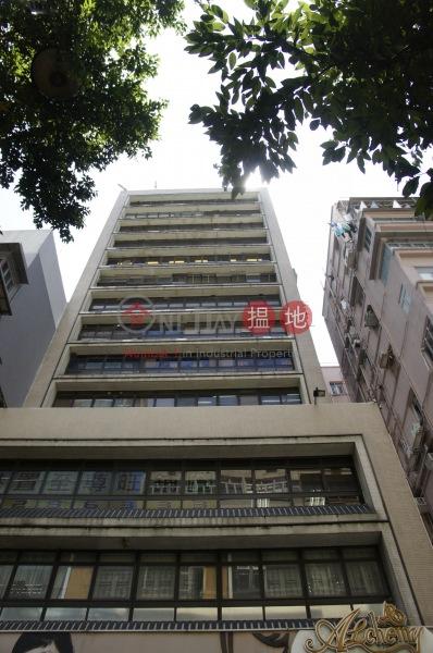 Maxwell Centre (Maxwell Centre ) Tsim Sha Tsui|搵地(OneDay)(2)