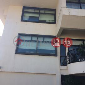 Block D1-D5 Stanley Knoll,Stanley, Hong Kong Island