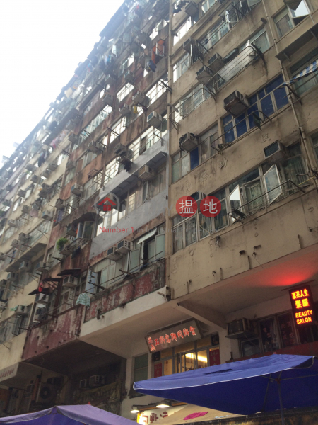 79號 大興大廈 (79 Tai Hing Building) 北角|搵地(OneDay)(1)
