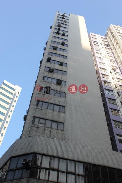 Teng Fu Commercial Building (Teng Fu Commercial Building) Sheung Wan|搵地(OneDay)(2)