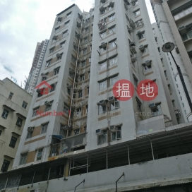 東南大廈,鴨脷洲, 香港島