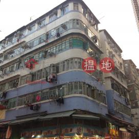 129-131 Chuen Lun Street|川龍街129-131號