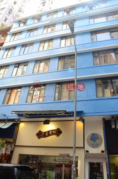 蘇杭街136號 (136 Jervois Street) 上環|搵地(OneDay)(2)