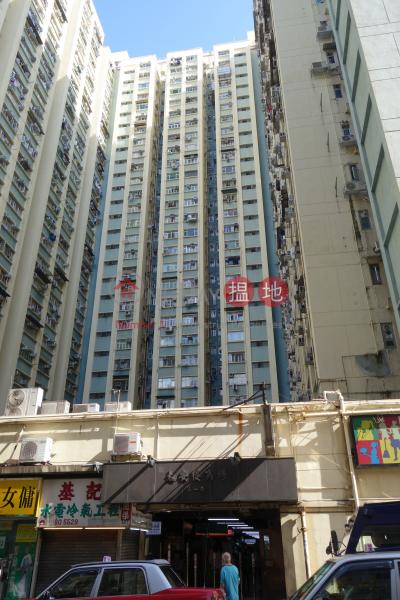 (Flat 61 - 68) Tai On Building ((Flat 61 - 68) Tai On Building) Sai Wan Ho 搵地(OneDay)(5)