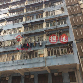 11A Ash Street,Tai Kok Tsui, Kowloon