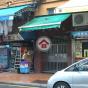 葵祥大廈 (Kwai Cheung Building) 葵青榮芳路103號|- 搵地(OneDay)(4)
