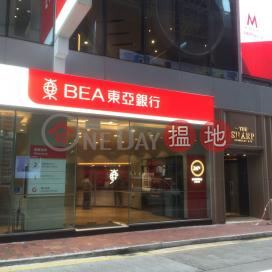 霎東街11至13號,銅鑼灣, 香港島