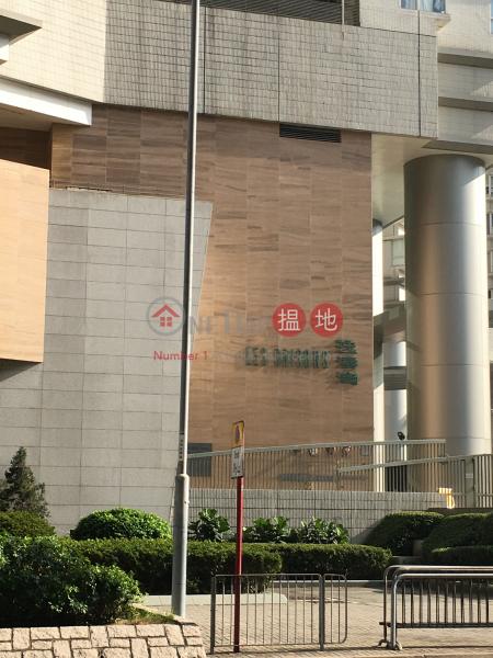 L\'Hiver (Tower 4) Les Saisons (L\'Hiver (Tower 4) Les Saisons) Sai Wan Ho|搵地(OneDay)(4)
