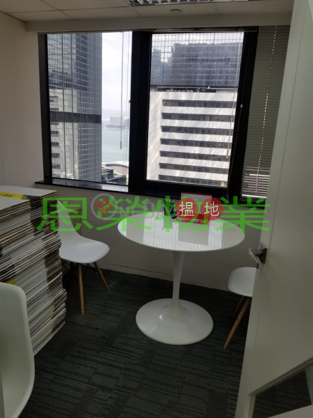 Fortis Bank Tower, High, Office / Commercial Property Rental Listings, HK$ 65,000/ month