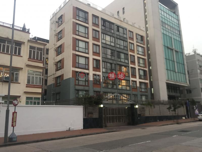 嘉林邊道35號 (35 Grampian Road) 九龍城|搵地(OneDay)(1)