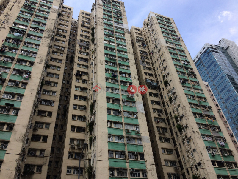 均益大廈第2期 (Kwan Yick Building Phase 2) 西營盤|搵地(OneDay)(2)