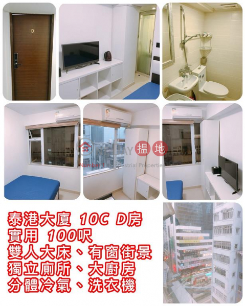 Flat for Rent in Avery House, Wan Chai, Avery House 雅慧苑 Rental Listings | Wan Chai District (H000345387)