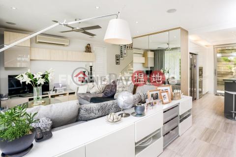 4 Bedroom Luxury Flat for Sale in Sai Kung|Pak Kong Village House(Pak Kong Village House)Sales Listings (EVHK88264)_0