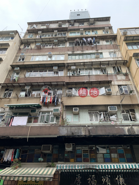 Good Rich Mansion (Good Rich Mansion) Hung Hom|搵地(OneDay)(2)