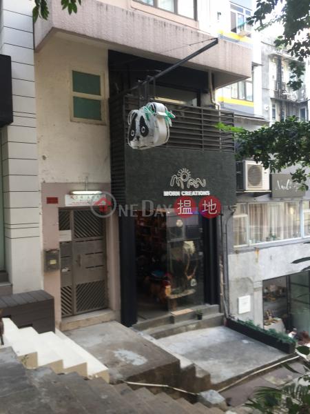 7 Mee Lun Street (7 Mee Lun Street) Soho|搵地(OneDay)(1)