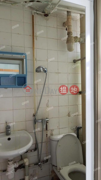 Tung Hing House | Mid Floor Flat for Sale 5 Lei Tung Estate Road | Southern District | Hong Kong Sales, HK$ 5M