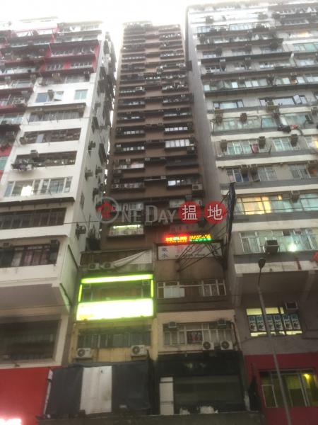 勝華樓 (Shing Wah Mansion) 銅鑼灣 搵地(OneDay)(1)