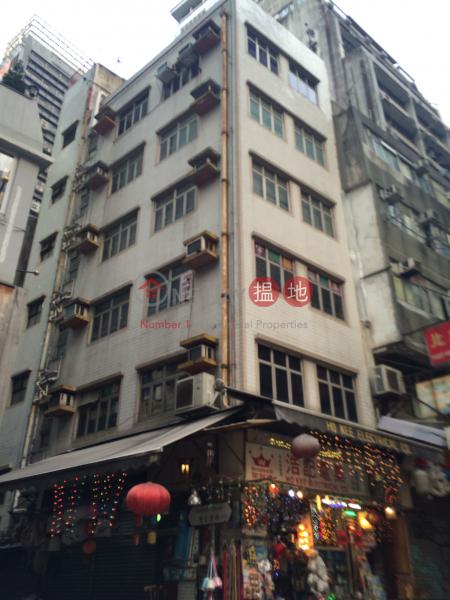 光源樓 (Kwong Yuen Building) 中環|搵地(OneDay)(1)