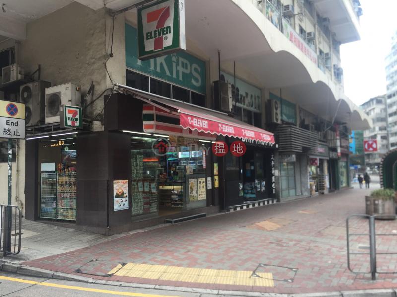 昌盛金鋪大樓 (Cheong Shing Court) 土瓜灣|搵地(OneDay)(2)