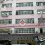 福全工廠大廈 (Fuk Tsun Factory Building) 油尖旺福全街66-68號|- 搵地(OneDay)(2)