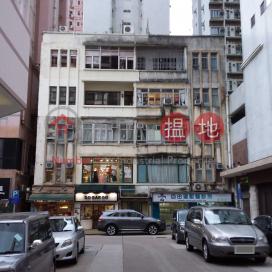 自由道1B號,旺角, 九龍