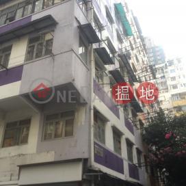 3 Wan Tat Street,Hung Hom, Kowloon