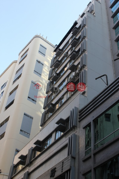 Fung Lok Commercial Building (Fung Lok Commercial Building) Sheung Wan|搵地(OneDay)(5)
