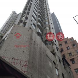 維順閣,天后, 香港島