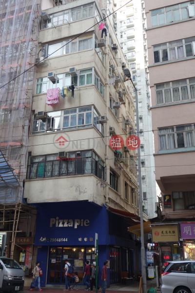 筲箕灣道277號 (277 Shau Kei Wan Road) 筲箕灣|搵地(OneDay)(1)