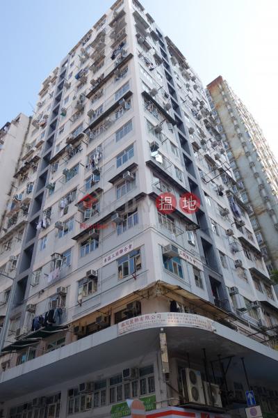 Kam Wai Building (Kam Wai Building) Shau Kei Wan|搵地(OneDay)(3)