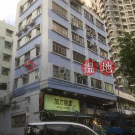 5-7 Kam Fung Street,Tsz Wan Shan, Kowloon