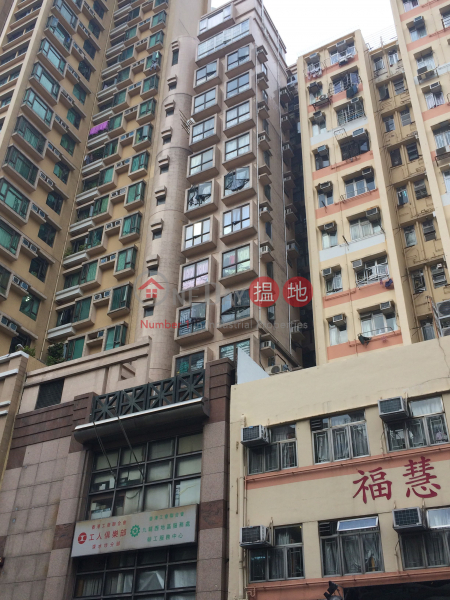 Richview Mansion (Richview Mansion) Sham Shui Po|搵地(OneDay)(1)