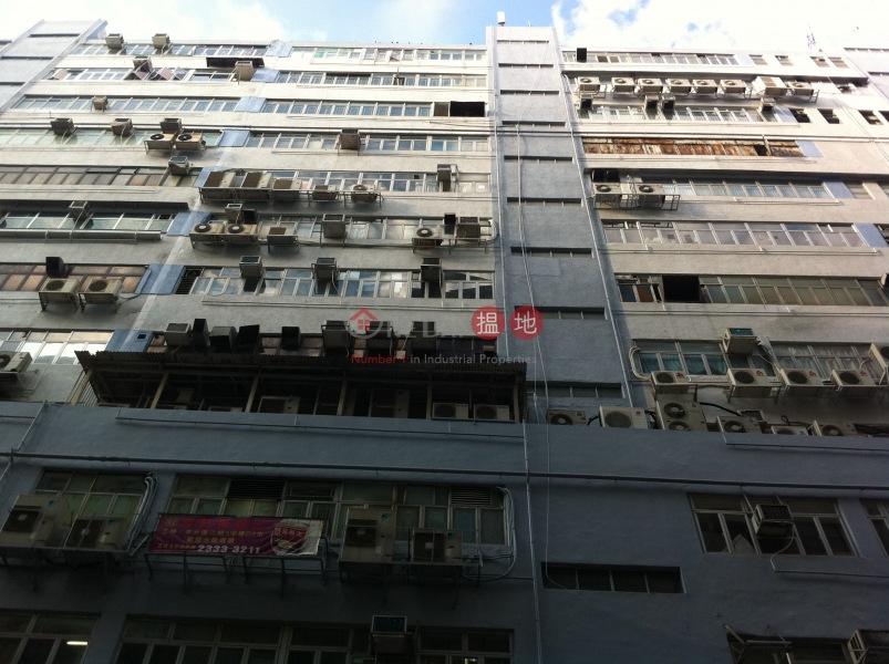 恆豐工業大廈 (Hang Fung Industrial Building) 紅磡 搵地(OneDay)(3)